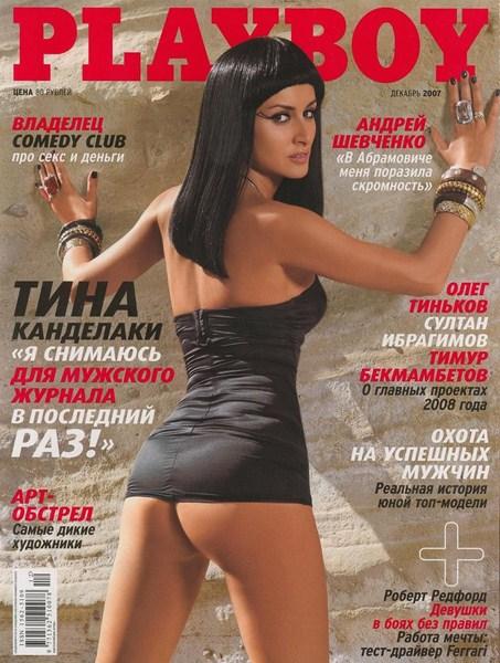 Телеведущая, общественный деятель Тина Канделаки, 39