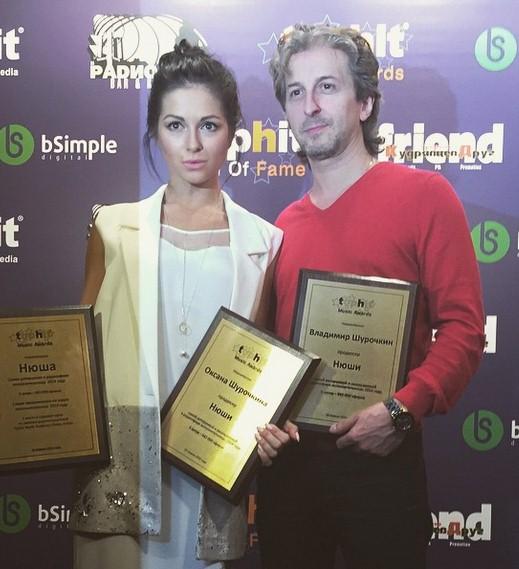 Нюша получила награду как «Самая ротируемая в радиоэфире исполнительница» и «Самая заказываемая на радио исполнительница 2014 года».