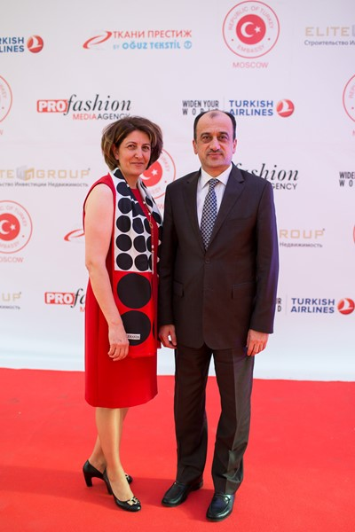 г-н посол Умит Ярдым с супругой Нуртоп Ярдым