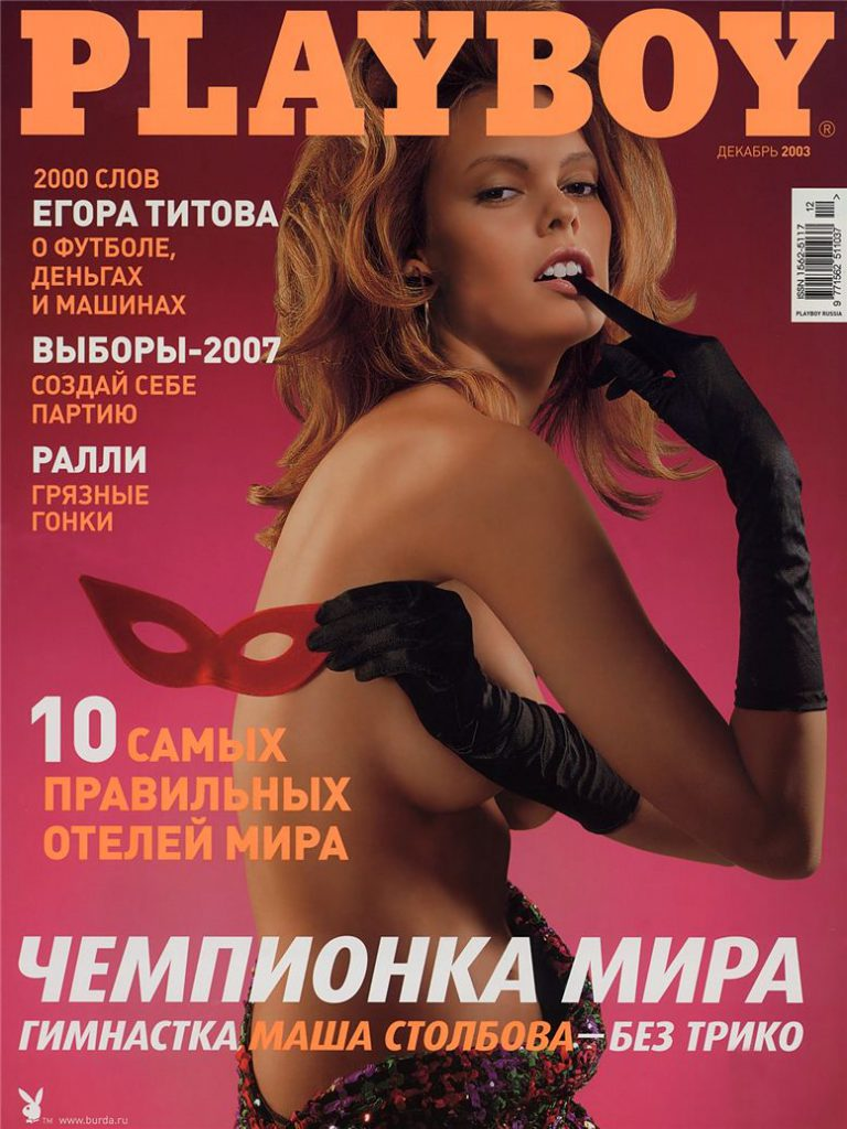 Гимнастка Мария Столбова (30)