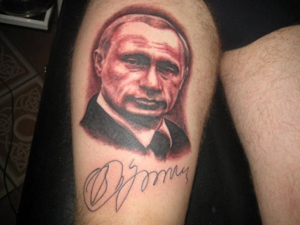 Владимир Путин (62)