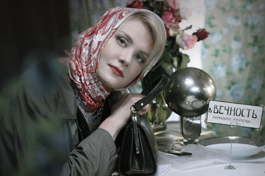 — Рената Литвинова (47)