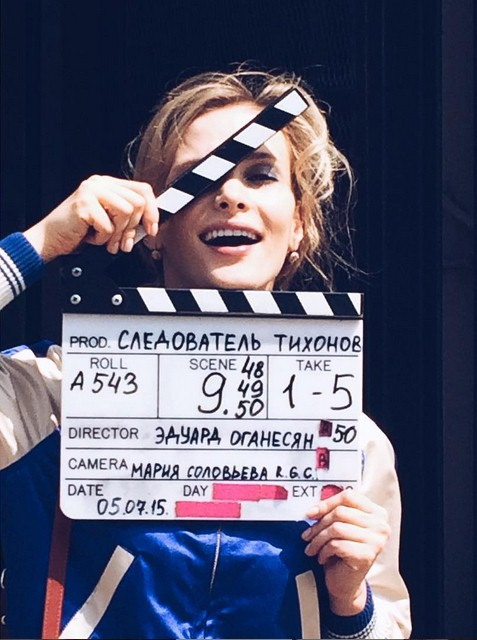 Светлана Иванова закончила сниматься в сериале «Следователь Тихонов».