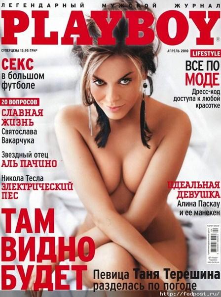 Певица Татьяна Терешина, 35