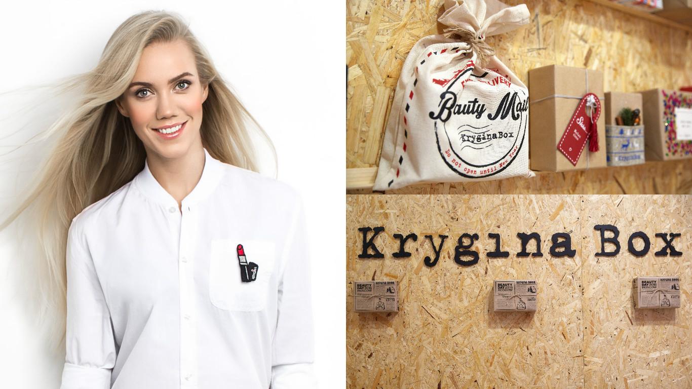 Krygina Beauty Day 2016