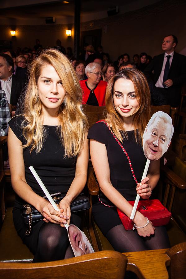 Мария Зыкова и Анжелика Каширина
