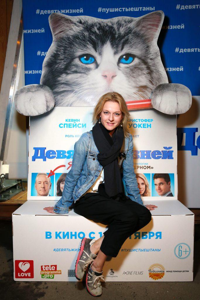 Дарья Носик