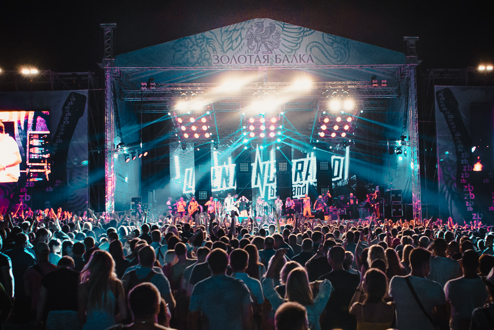 Фестиваль «Золотая Балка»