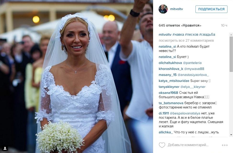 Олимпийская невеста - Татьяна Навка