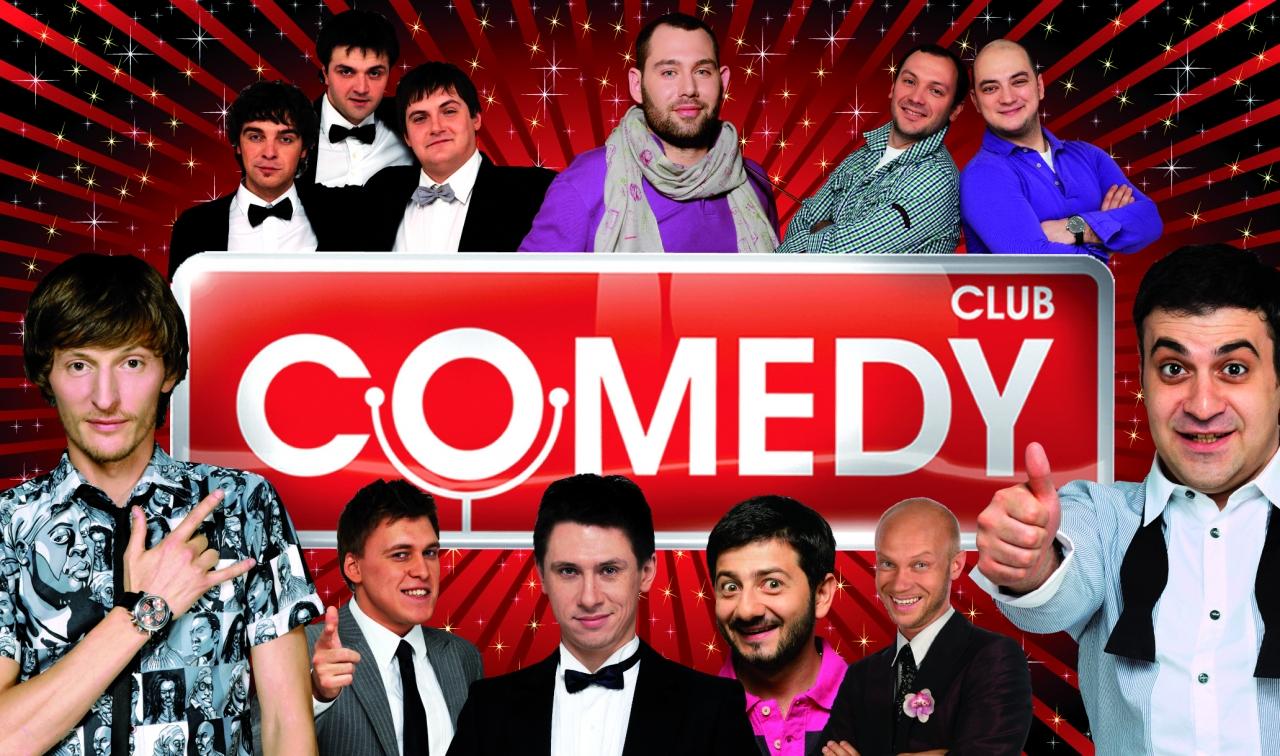 Comedy club 20 10 2017