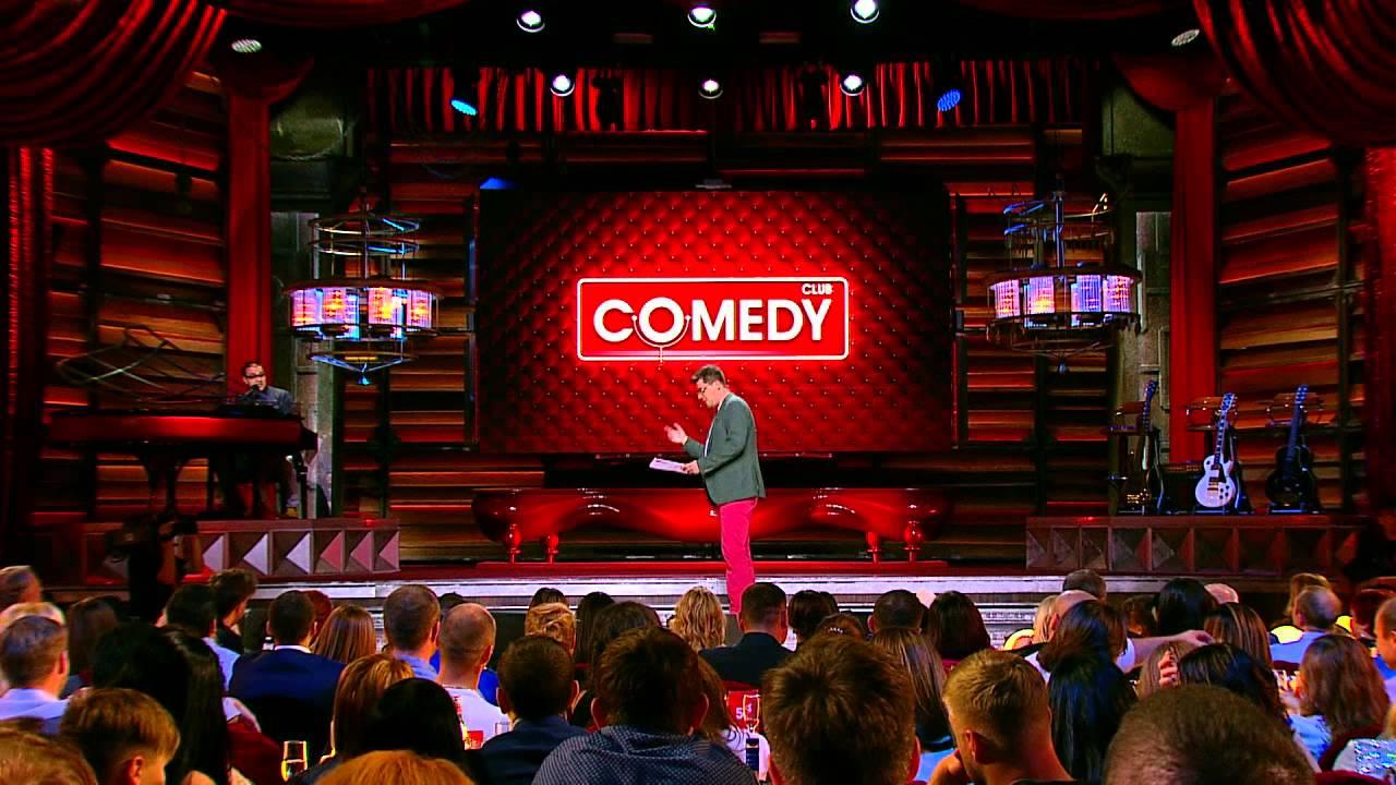 Большой концерт Comedy Club