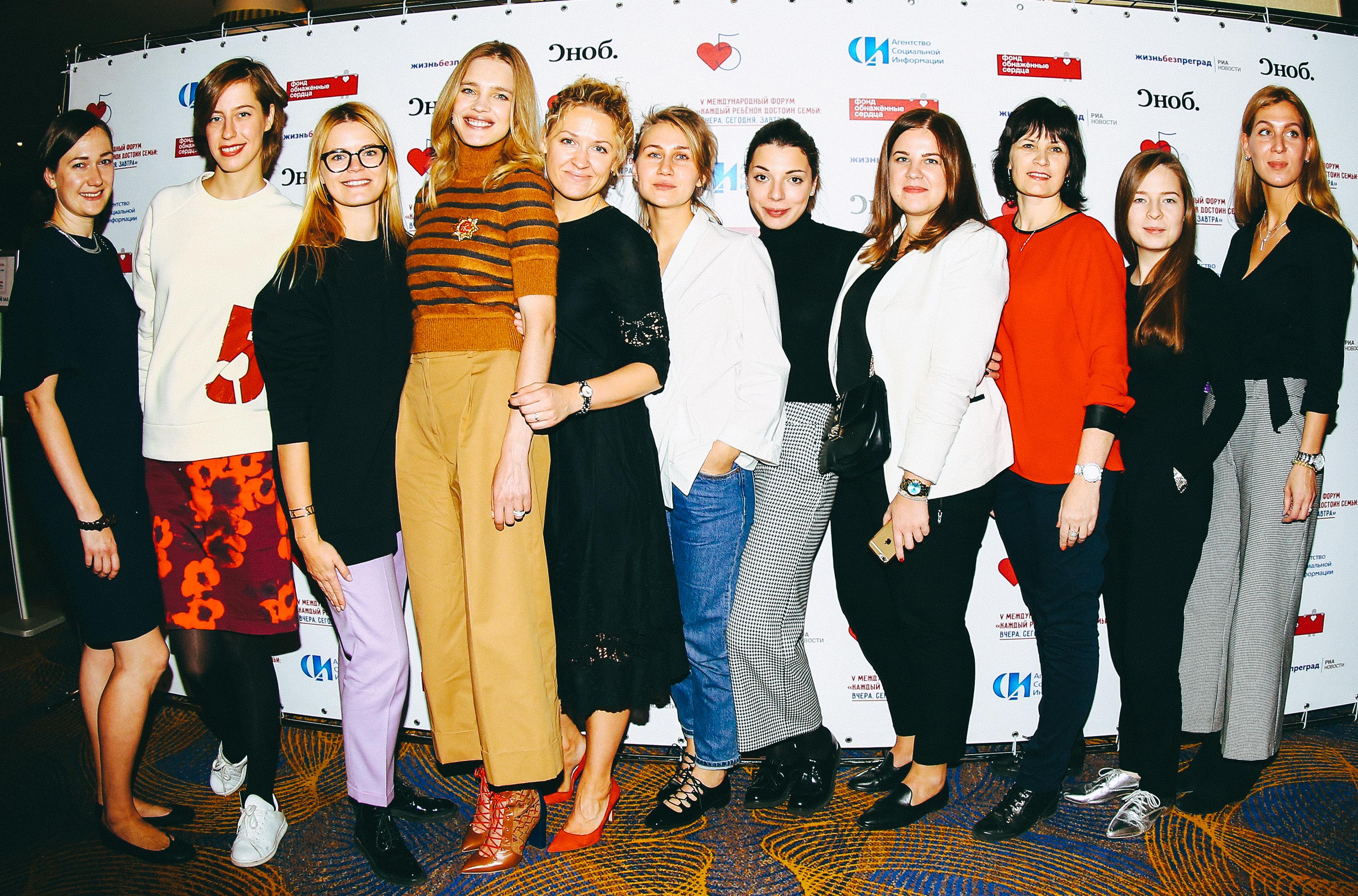 komanda-fonda-obnazhennye-serdca-5th-forum-public-talk-photo-by-afinsky-26-oct-2016-21