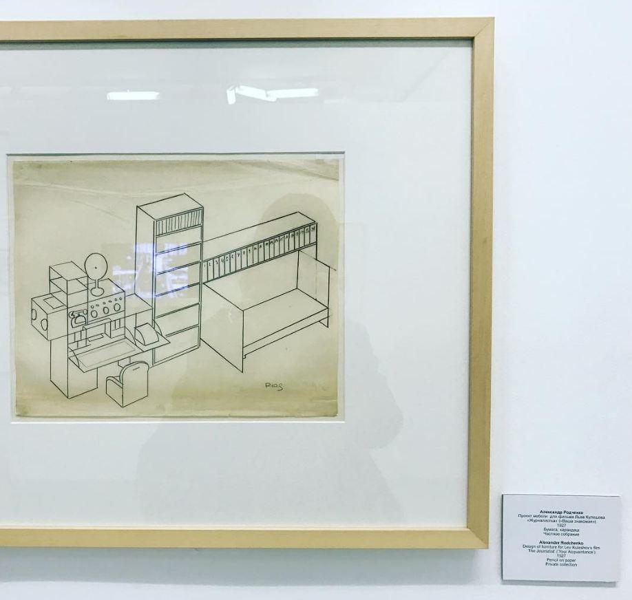 Ксения Собчак советует выставку