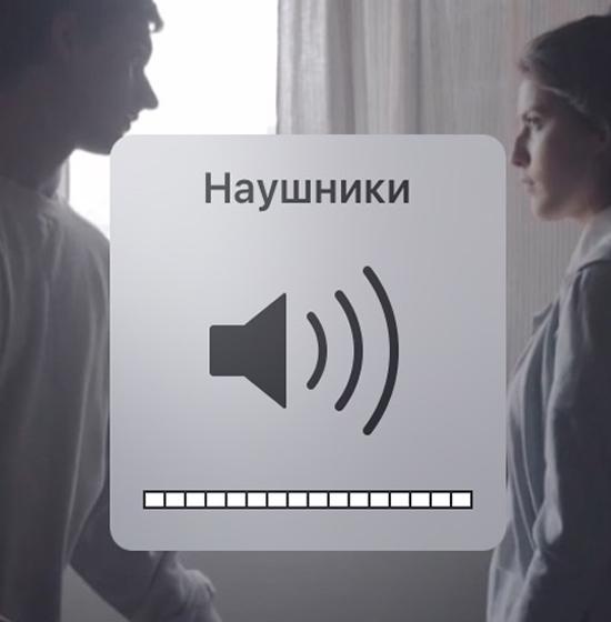 Лучших песен - топ песен