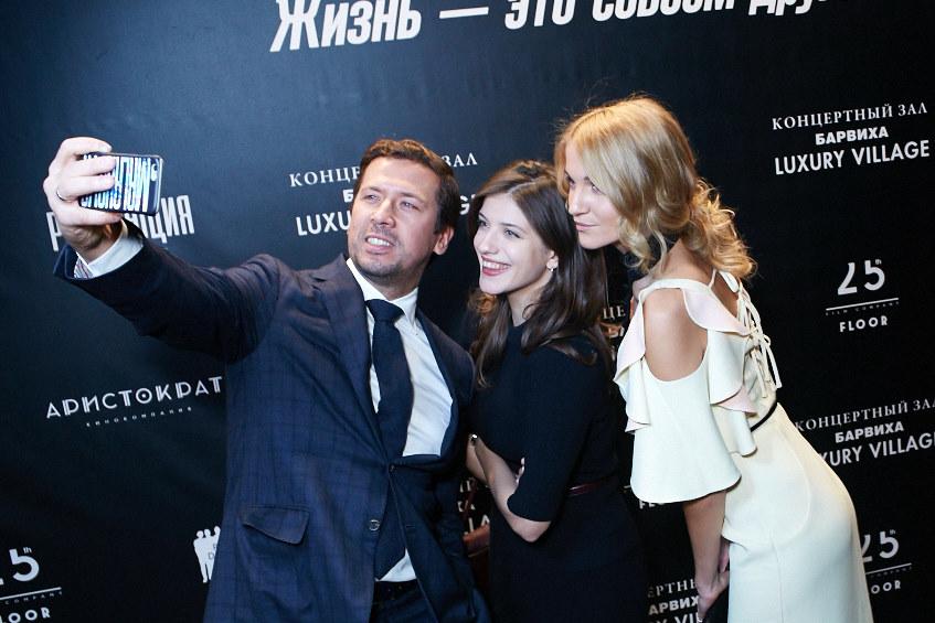 Андрей Мерзликин, Анна Чиповская и Евгения Малахова