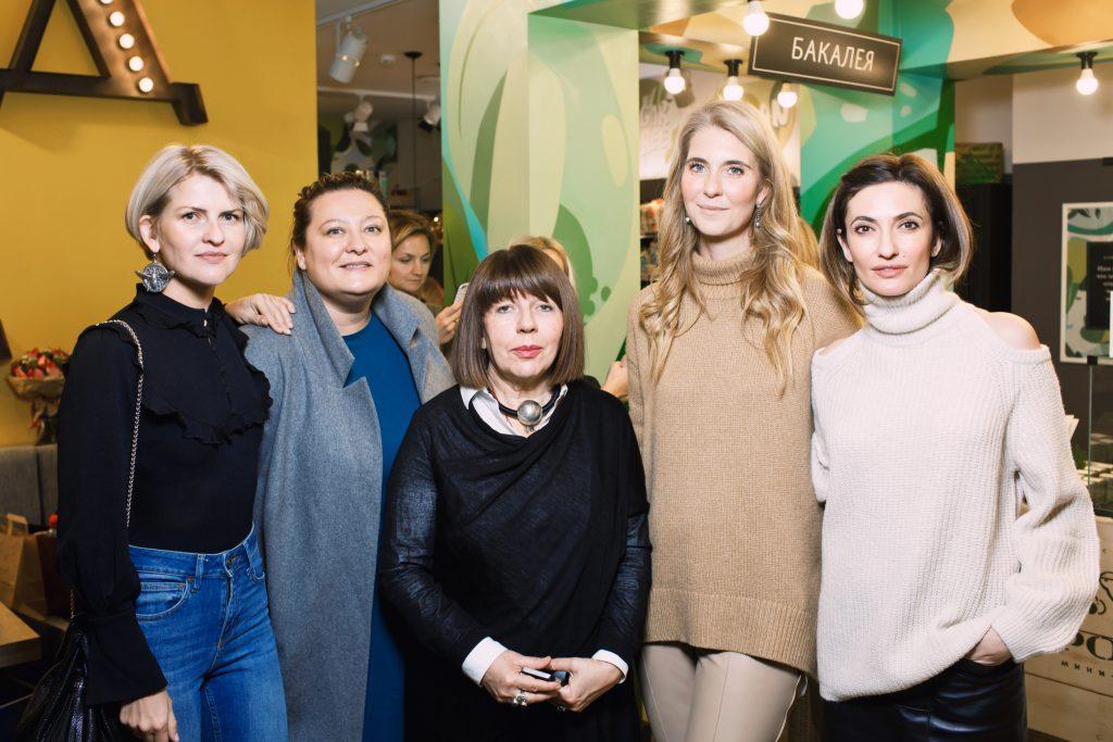 Полина Киценко, Маша Федорова, Нонна Бреннер, Дарья Лисиченко и Снежана Георгиева
