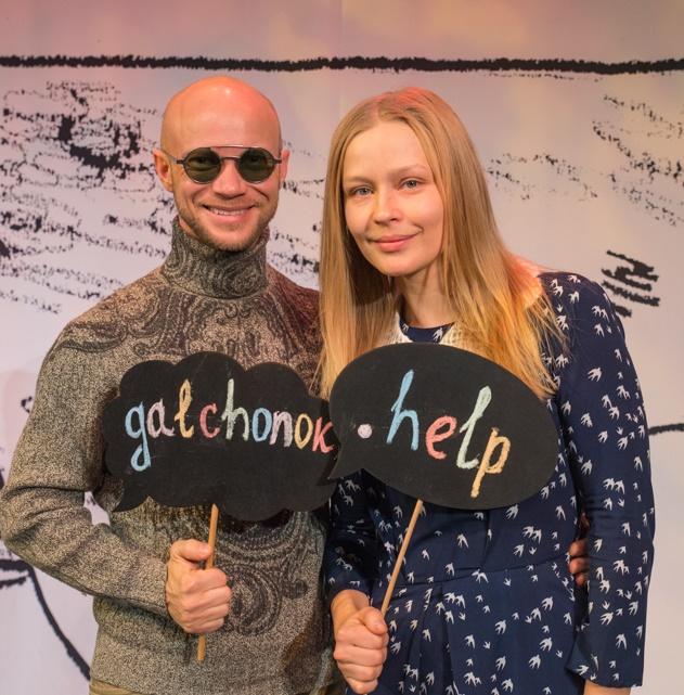 Дмитрий Хрусталёв и Юлия Пересильд