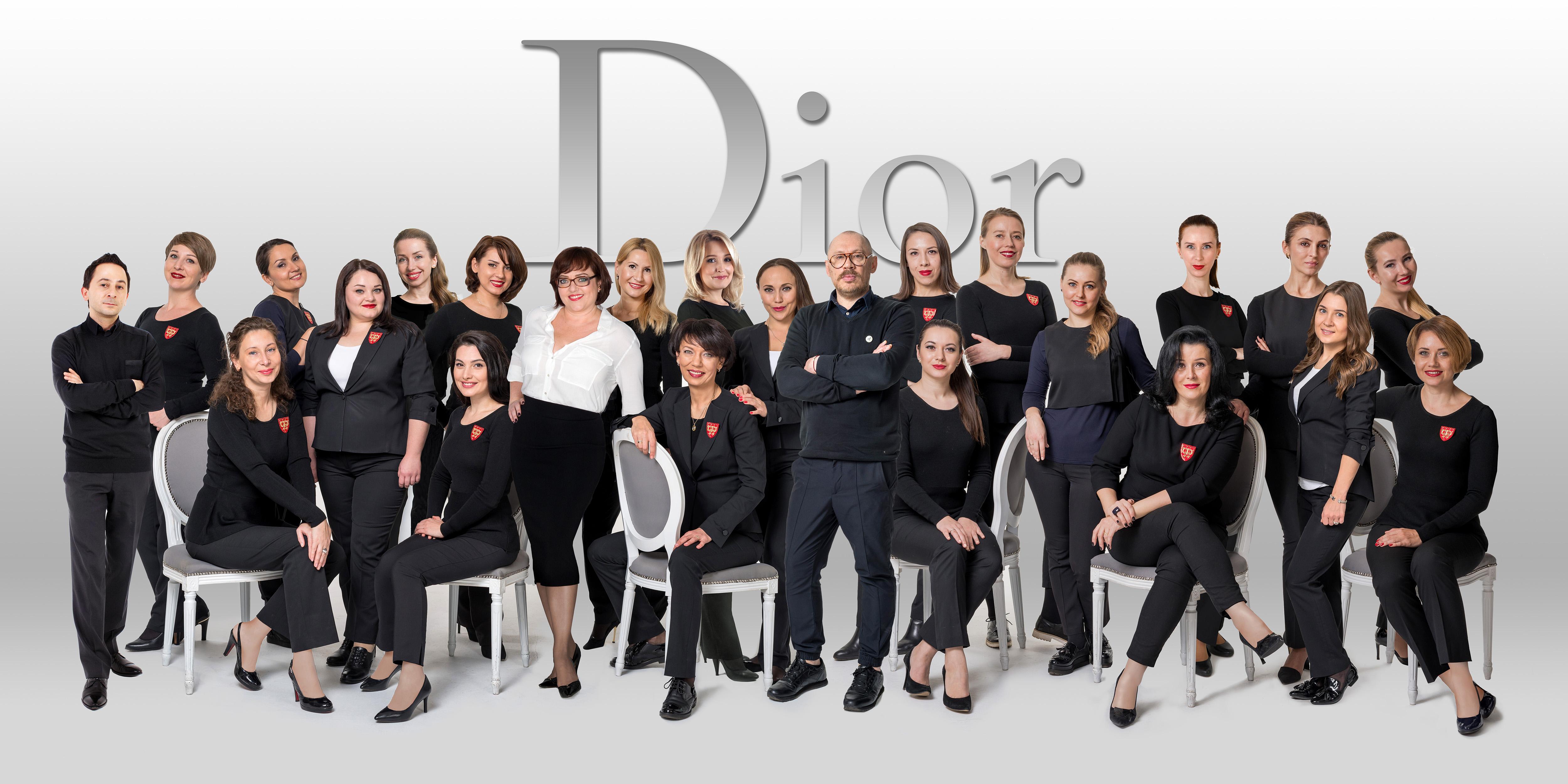 Dior команда