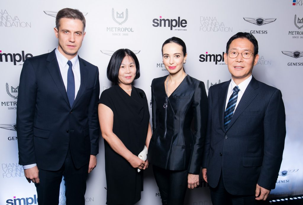Алексей Калицев, Диана Вишнева и О Иккюн с супругой