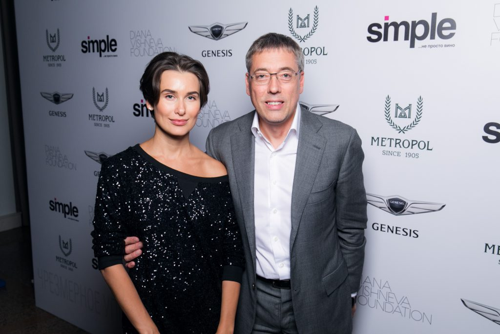 Алина и Максим Каширины