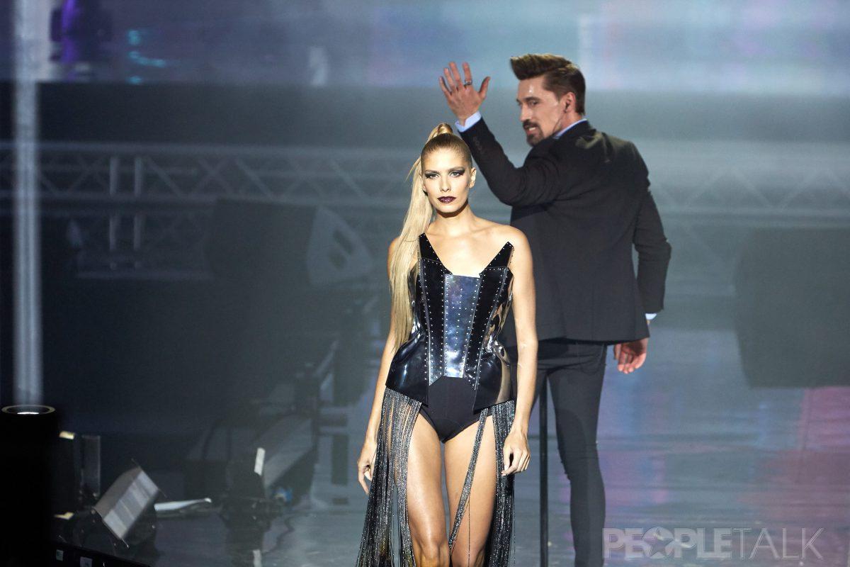Билан и Перминова