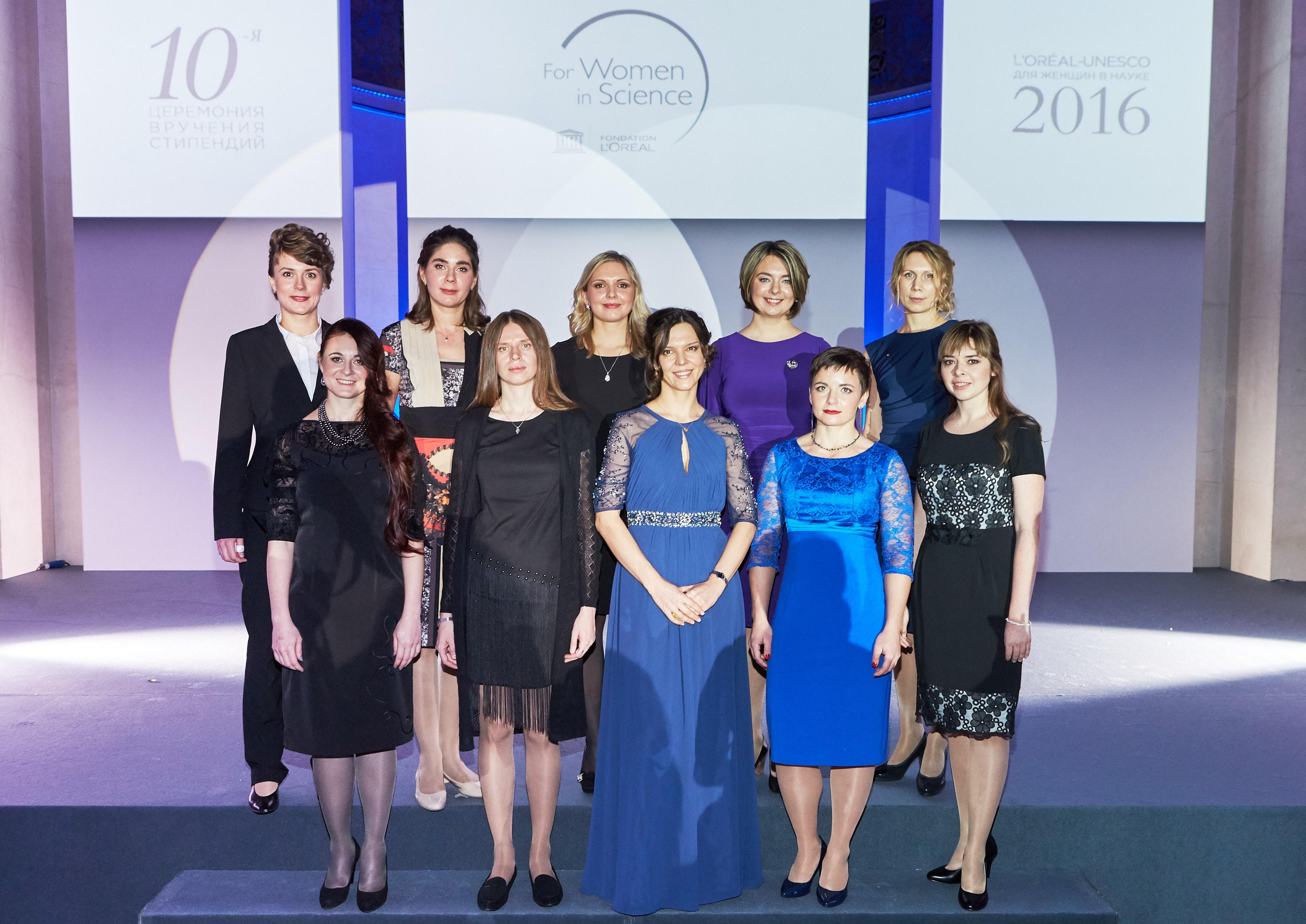 'Oréal – UNESCO «Для женщин в науке»