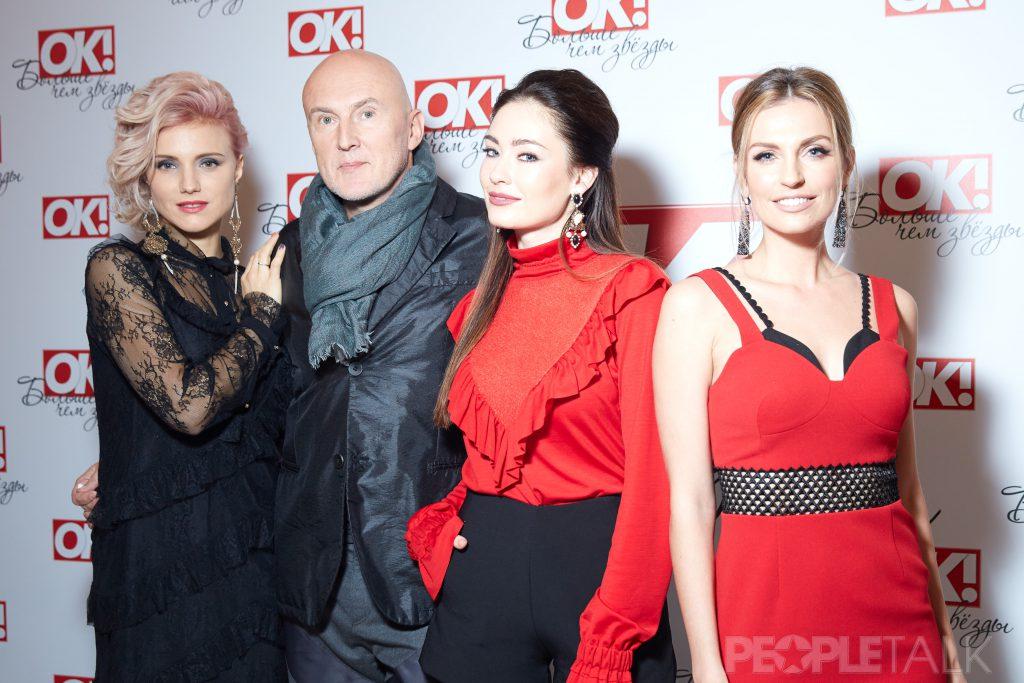 Ирина Тонева, Игорь Матвиенко, Александра Попова и Саша Савельева