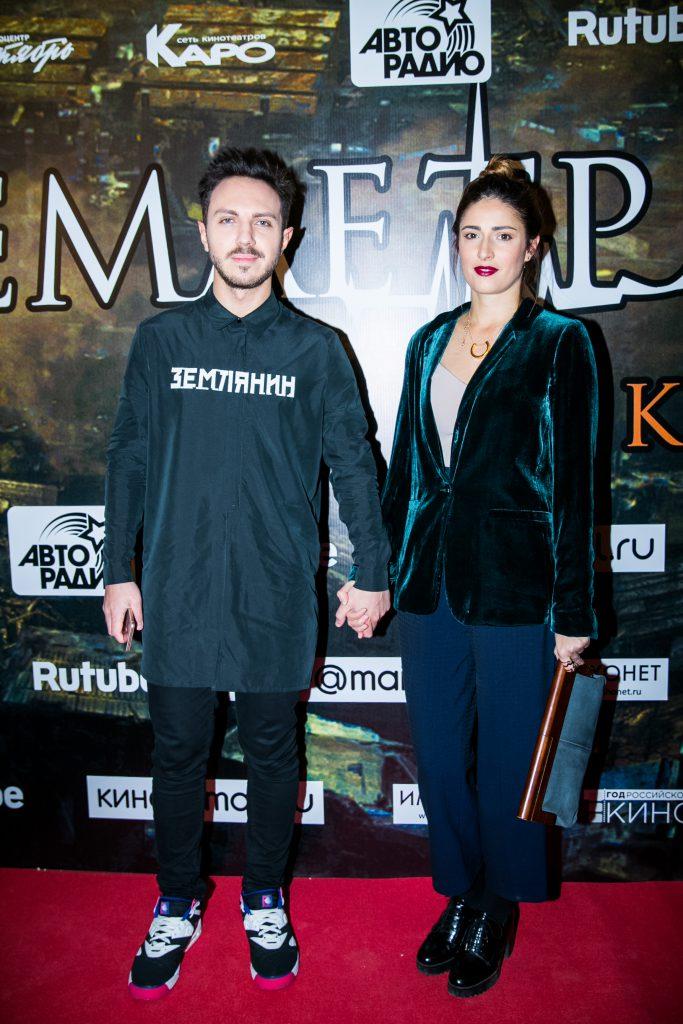 Александр Хоменко и Рита Челмакова