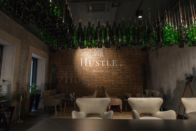 Hustle бар