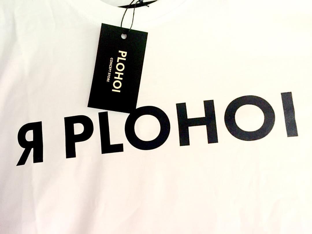 PLOHOI