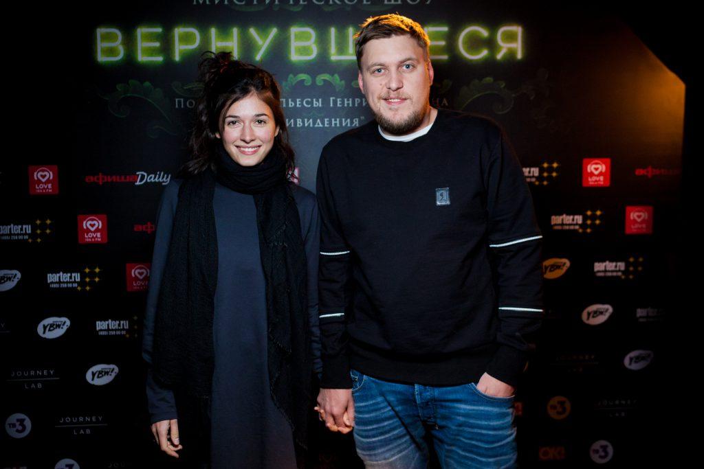 Алина и Александр Незлобины