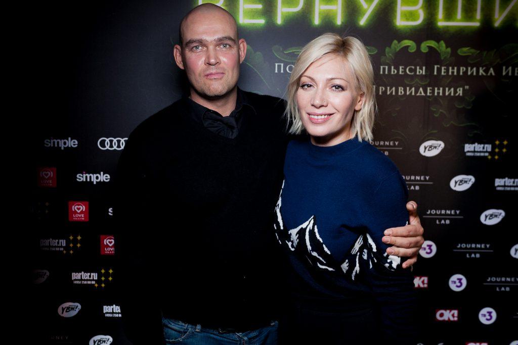 Алексей Трейман и Аврора