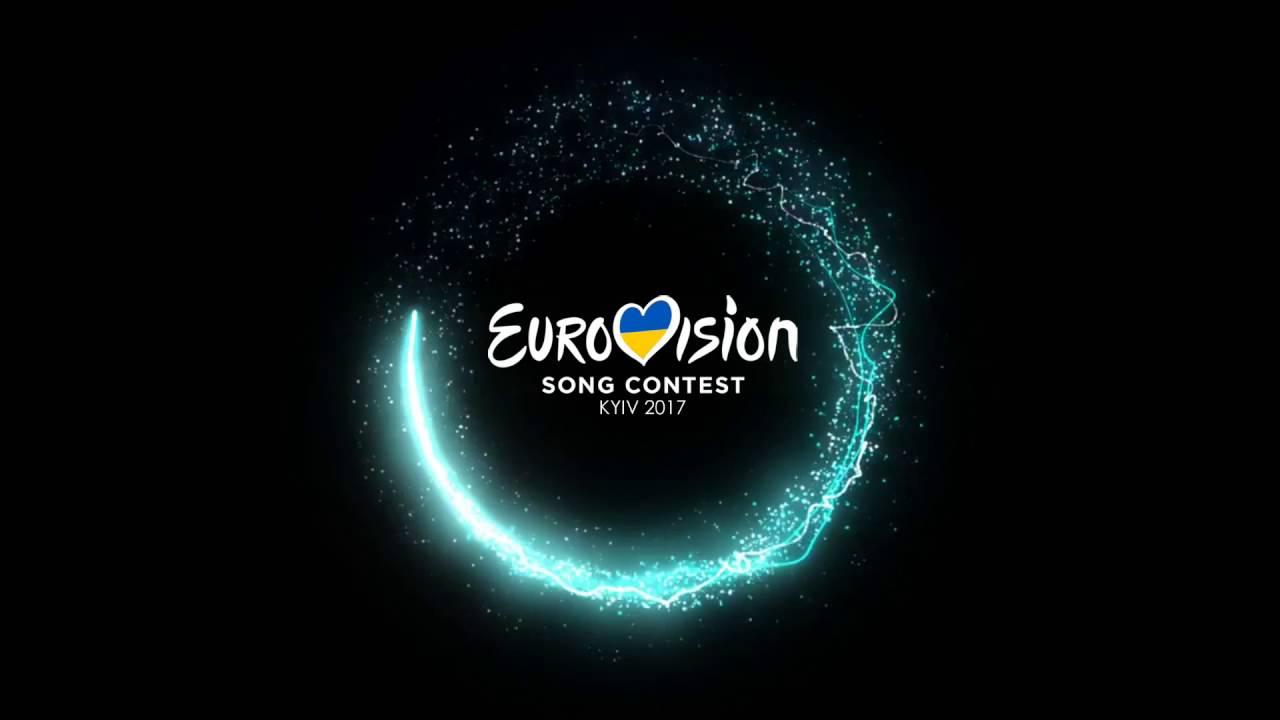 Евровидение Киев-2017