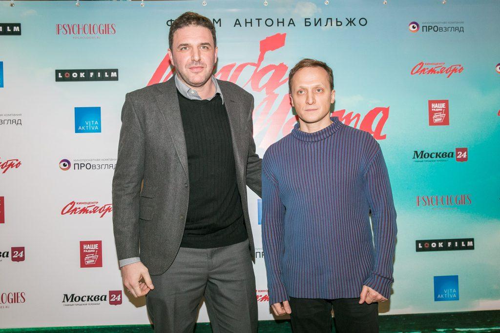 Максим Виторган и Владимир Мишуков