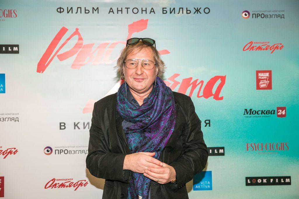 Андрей Житинкин