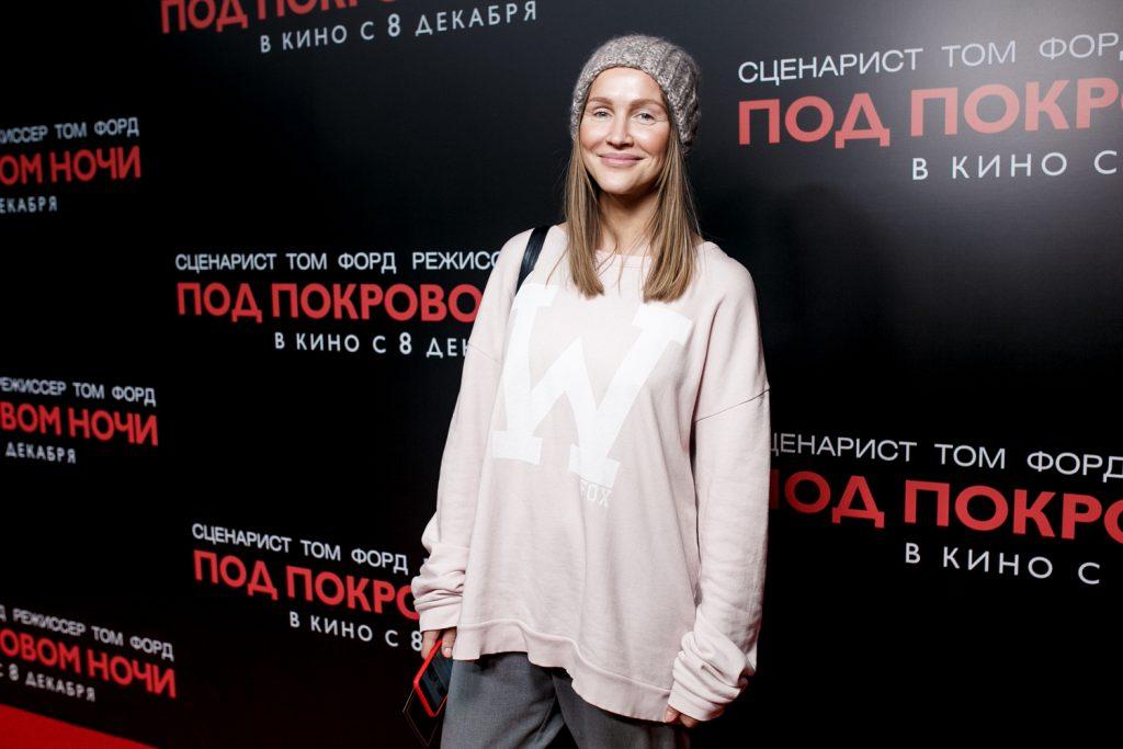 Светлана Родина