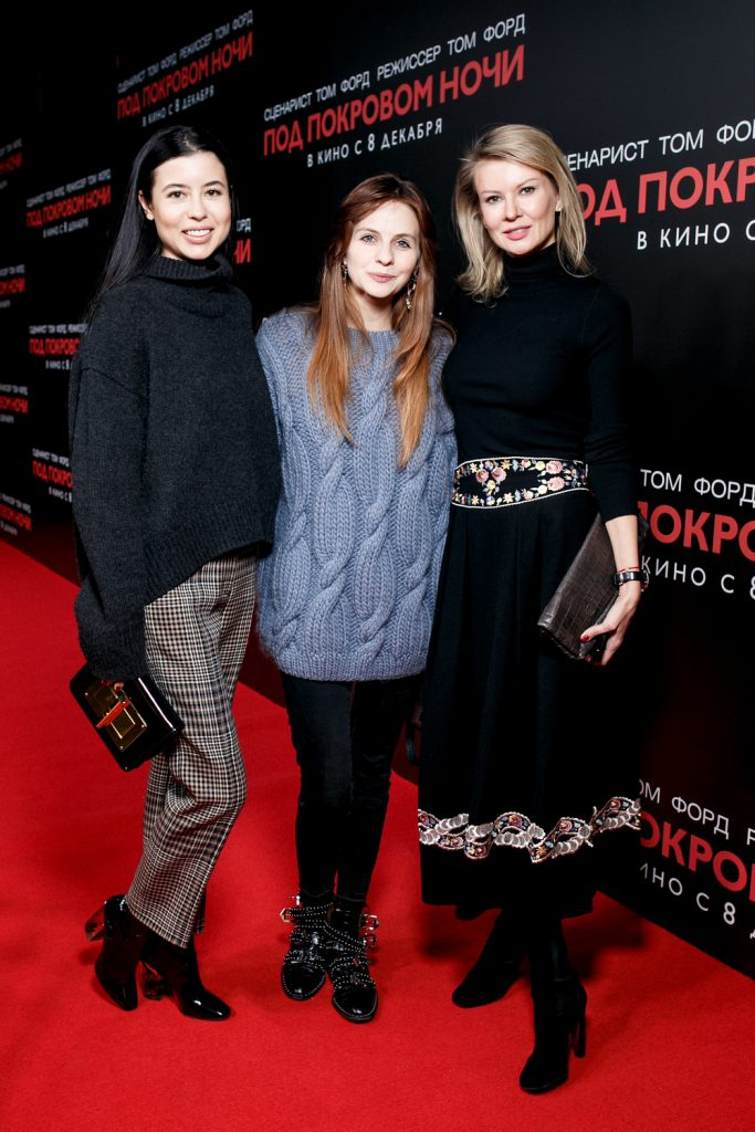 Анна Ивченко, Юлия Прудько и Виктория Борисевич