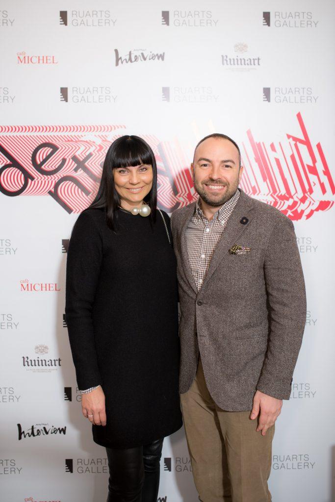 Лидия Александрова и Дмитрий Дудинский