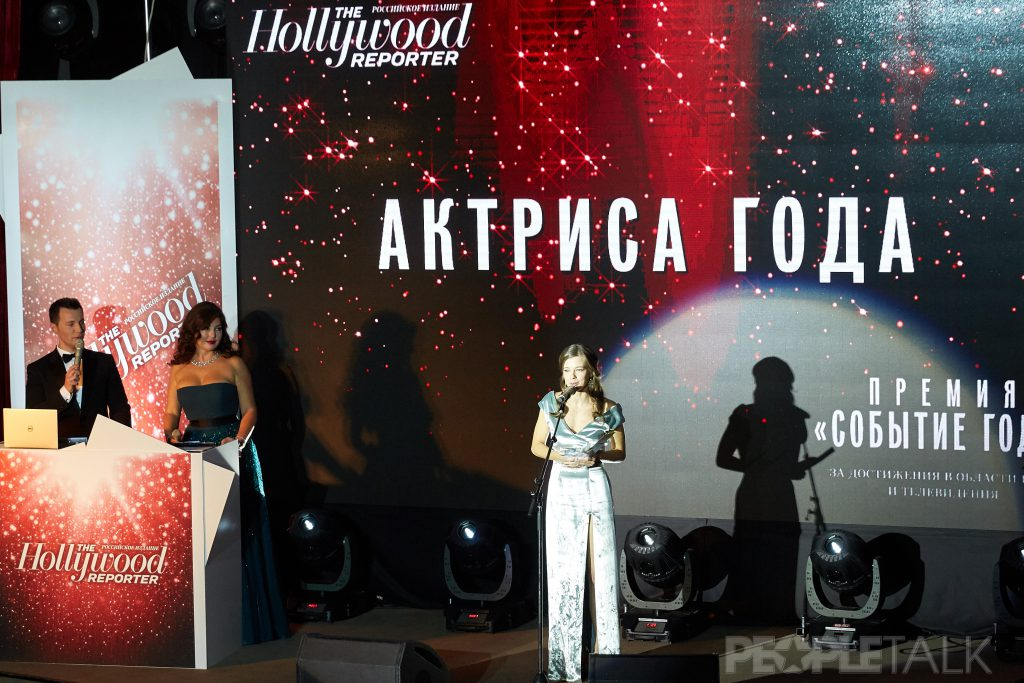 Вячеслав Манучаров, Мария Лемешева и Катерина Шпица