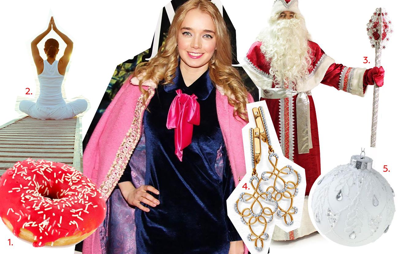 алена чехова подарки на новый год