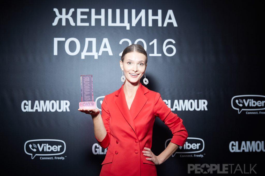 Светлана Иванова в Roseville