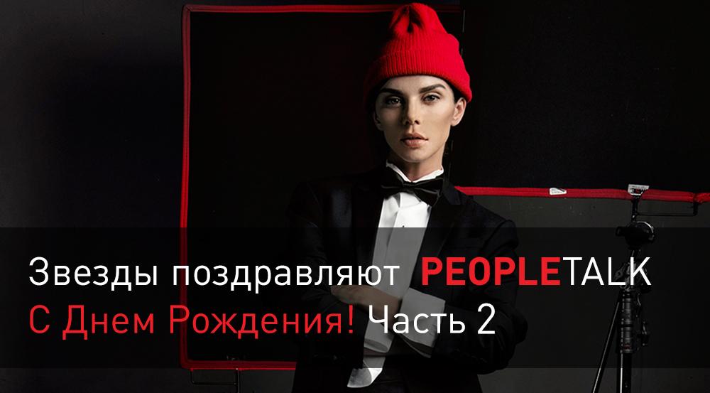 Анна Седокова певица