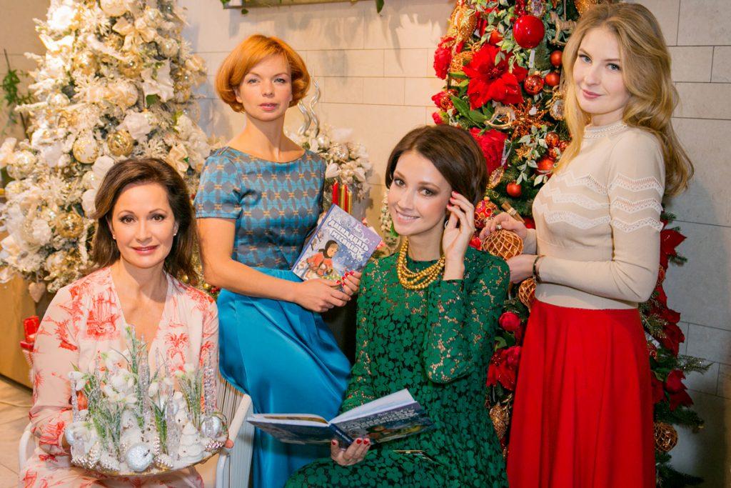 Ольга Кабо, Алиса Гребенщикова, Анастасия Цветаева и Наталья Люккези