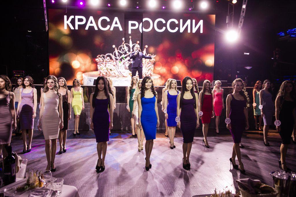 «Краса России 2016»