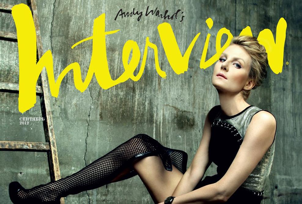 Рената Литвинова интервью