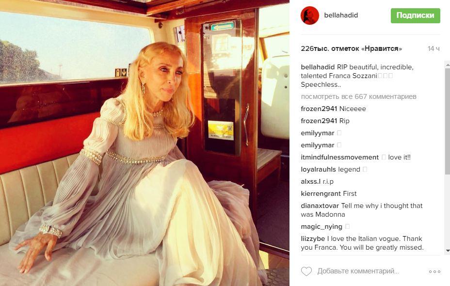 Белла Хадид: «Покойся с миром, красивая, невероятная, талантливая Франка Соццани»