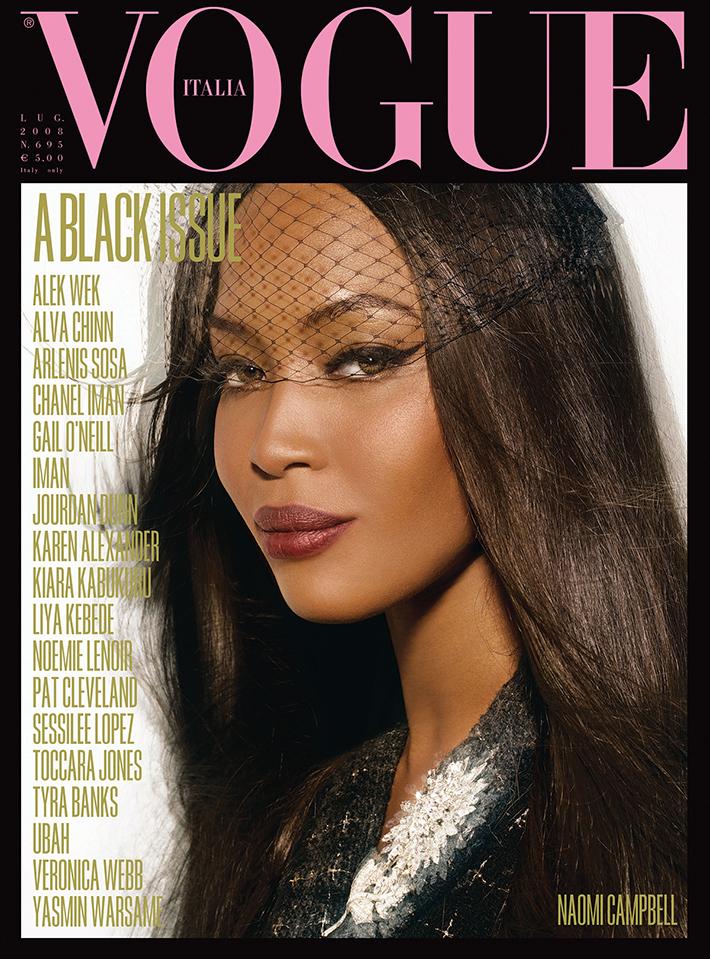 Vogue, июль 2008 год