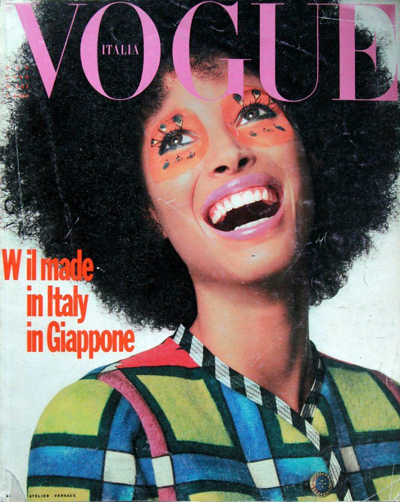 Vogue, ноябрь 1990 год
