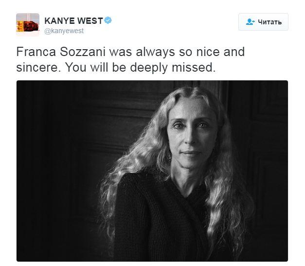 Канье Уэст: «Она была такой милой и искренней. Мы все будем скучать»