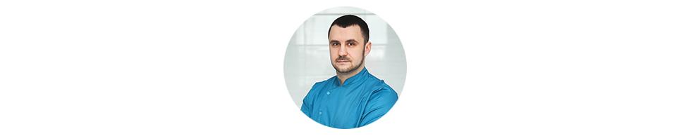 пластический эстетический хирург, эксперт в области комплексного омоложения лица Евразийской клиники EA Clinic Лев Соцкий